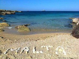 Spring has certainly sprung! Malta Weather fan Benny Scerri captures the bright blue sky and beautiful sand at Kalkara.